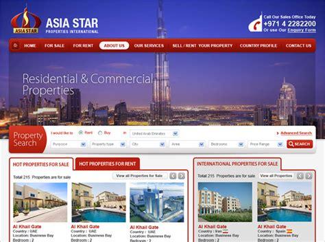 intern websites real estate web design services home design ideas