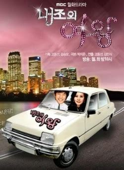 dramafire i am not a robot watch korean drama queen of housewives eng sub free online