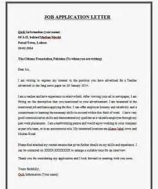 meaning resume application worksheet printables site