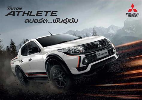 mitsubishi triton price mitsubishi triton athlete unveiled price engine specs