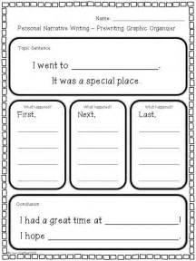 process narrative template personal narrative writing writing graphic organizers