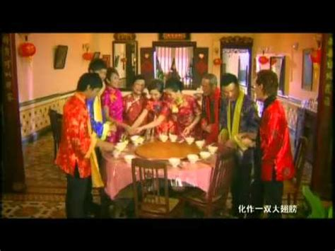 my astro new year song list 福气 my astro大合唱 mp4 mp3 wapistan info