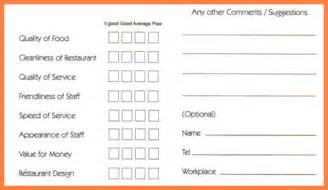 comment cards template comment card sample jpg sales
