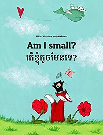 i am small books am i small ter khnhom touch te children s picture
