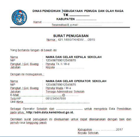 Contoh Surat Dinas Penugasan by Contoh Surat Sk Dan Surat Penugasan Operator Sekolah Paud