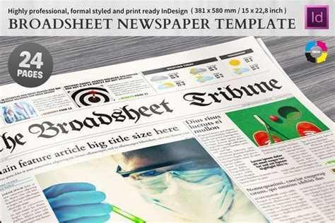 adobe indesign newspaper templates free newspaper psd mockups brushes and textures psddude