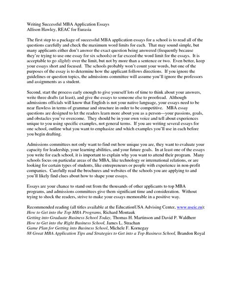 Letter Of Recommendation Harvard harvard business school letter of recommendation sle