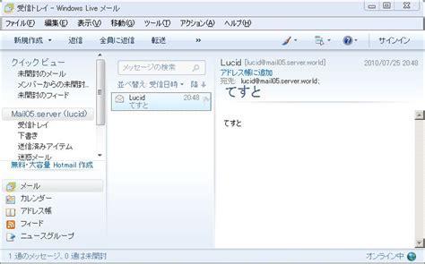 configure ubuntu mail server ubuntu 10 04 lts mail server configure client server