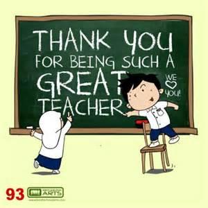 coretan tinta guru saya sayang cikgu