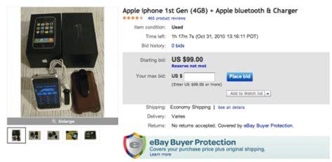 ebay reserve not met как покупать на ebay