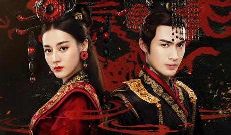 dramafire official website the kings woman episode 36 english sub online dramanice
