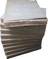 1361842172 dictionnaire historique de l ancien langage lacedic