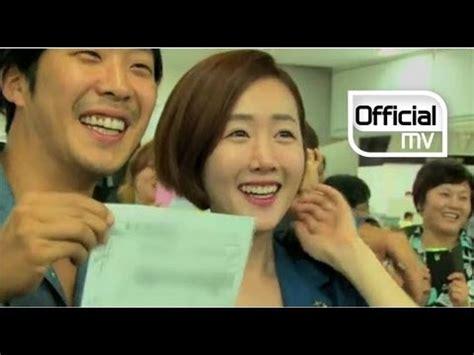 cgv lirik byul berita foto video lirik lagu profil bio