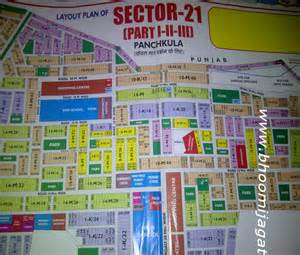 Photo Booth Purchase Panchkula Plot Kothi Sector 21 Call 9914211006 9988772123 Bhoomi Jagat Properties