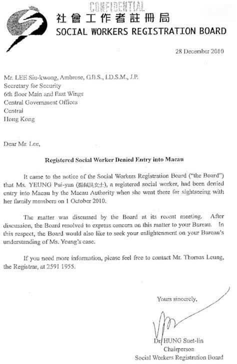 Reference Letter Hong Kong sle recommendation letter for social work program