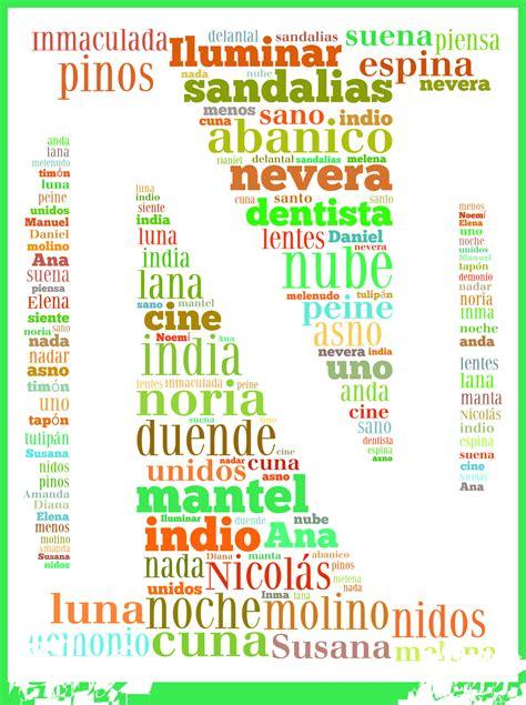 imagenes y palabras con n sobre rimas y letras ii la clase de educaci 243 n f 237 sica
