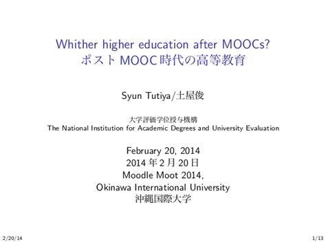 Higher Education In Usa After Mba by Whither Higher Education After Moocs ポスト Mooc 時代の高等教育