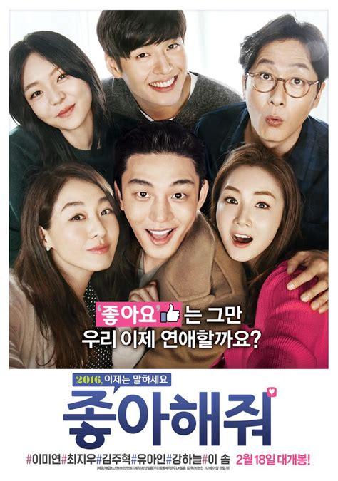 korean movie comedy romance list image gallery korean romantic comedy