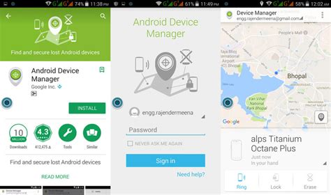 locate my android phone find my android phone using android device manager digital addadigital adda