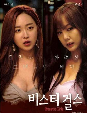 film semi 360p download film beastie girls 2017 subtitle indonesia
