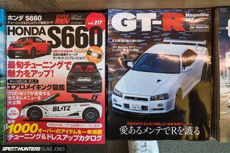 Auto Zeitschriften by The Best Car Magazines In The World Speedhunters