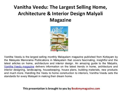 Selling Home Interior Products by Vanitha Veedu The Largest Selling Home Architecture