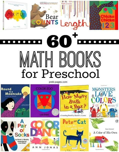 math picture book math picture books for preschool