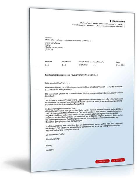 Rückforderung Bearbeitungsgebühr Kredit Musterbrief Kostenlos Fristlose K 252 Ndigung Hausverwaltervertrag Muster Zum