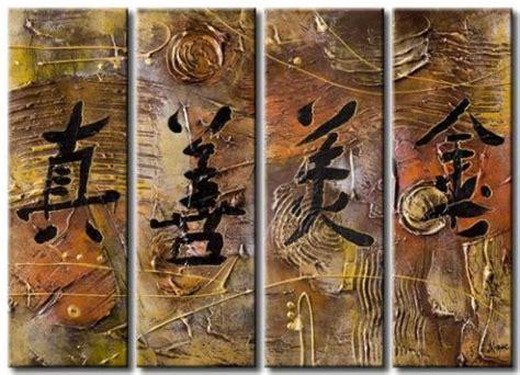 feng shui painting feng shui 6123 76358 painting feng shui 6123 paintings