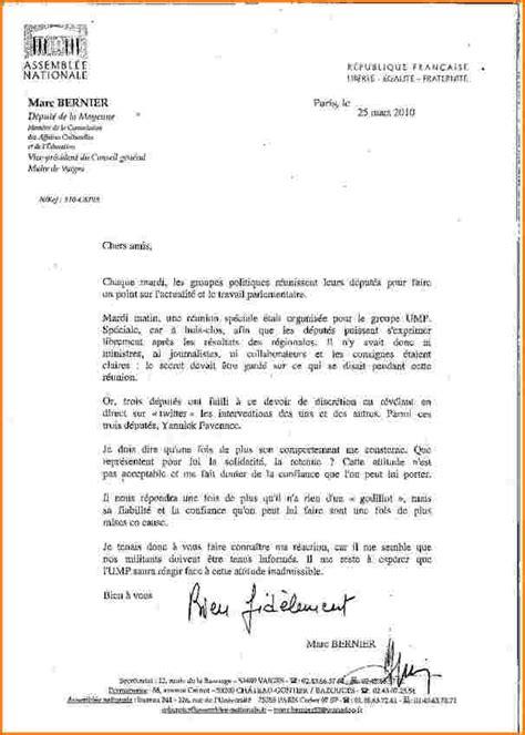 Lettre De Motivation De Gendarmerie 8 lettre de motivation gav lettre de demission