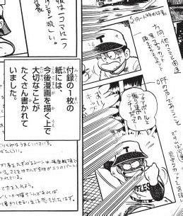 Lu Belajar Doraemon Lt A2049 刀 q f 不馴7yv錘溺書株 コロコロ創割ヤ0 n記念号u f狛 v quot 凍 title gt