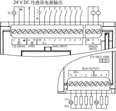permanent split capacitor motor wiring diagram wiring