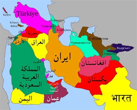 middle east map languages hello maps of the world