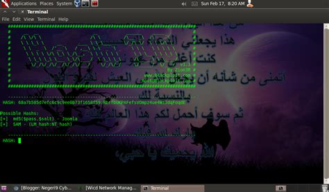 Sst 04 Sub System 04 Seven Segment Serial Seven Segment Driver aircrack ubuntu 12 04