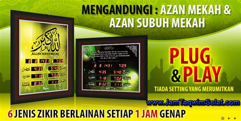 Jam Dinding Kaligrafi Al Quran jam taqwim solat digital dengan azan bacaan ayat quran