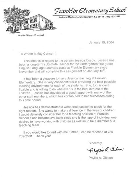 recommendation letter for a student recommendation letter template