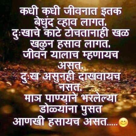hurt broken hindi status in all movie images hd broken heart whatsapp status in marathi hd wallpapers