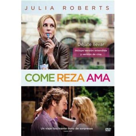 libro come reza ama come reza ama musica y cine ryan murphy julia roberts billy crudup fnac es