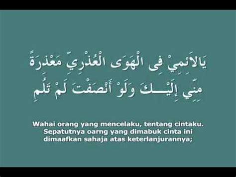 gudang lagu qasidah mp3 download download lagu qasidah burdah mp3 terbaru stafaband
