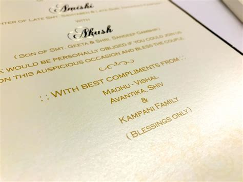 Indian Wedding Card Wording Guide: RSVP, No Gifts & With