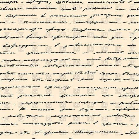 handwriting pattern wallpaper vintage handwriting letter seamless background royalty