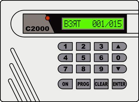 Alarm System | alarm system clip art at clker com vector clip art
