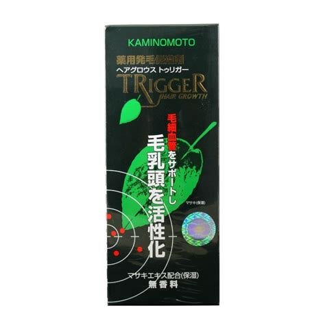 Kaminomoto Hair Growth Trigger kaminomoto hair growth trigger