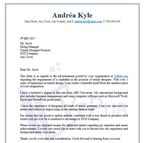 cover letter textile design cover letter textile design do you need essay help get