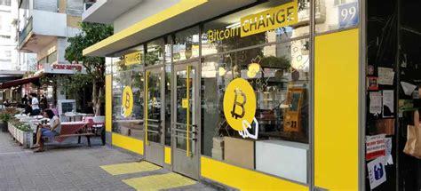 Bitcoin Store   bitcoin shop mining software bitcoin free