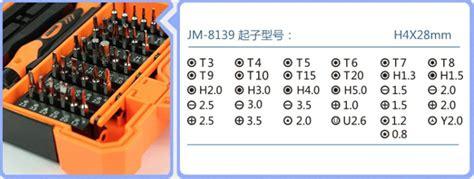 Jakemy Jm Pj1004 17 In 1 Multifunction Folding Screwdriver Kit tokoasiaku jual obeng set 45 in 1 repair tool kit jakemy jm8139 harga murah selalu diskon