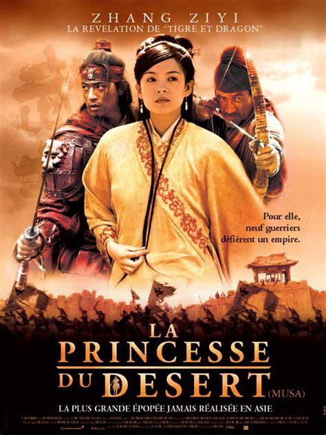 film action guerre la princesse du d 233 sert dur 233 e 128min genre action