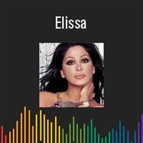 download elissa songs elissa إليســـا مابدك نبقى حبايب mp3 play and download