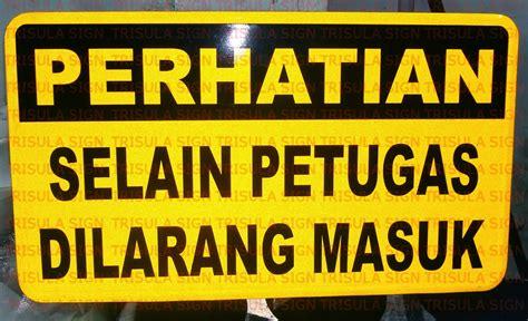 Stiker Tanda Dilarang Masuk rambu selain petugas dilarang masuk jual rambu safety sign