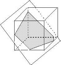describe the cross section describe the cross section chegg com